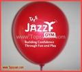 广告气球A 17
