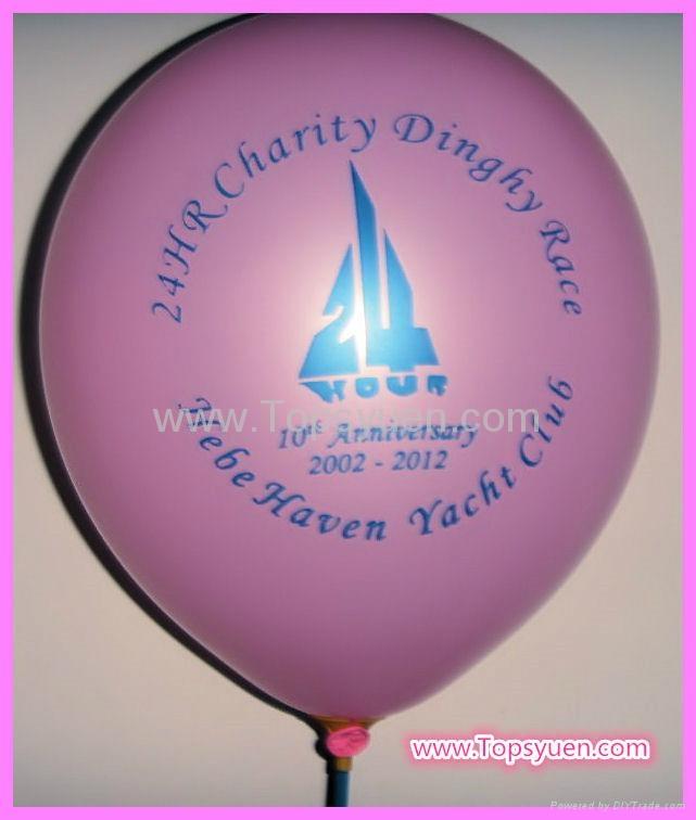 Balloon  Rubber Balloon  14