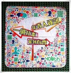 Glasses cloth towel dryi
