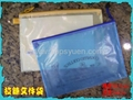 PVC ZIPPER BAG 9