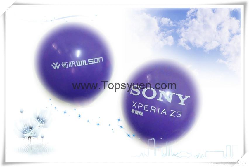 广告气球A 6