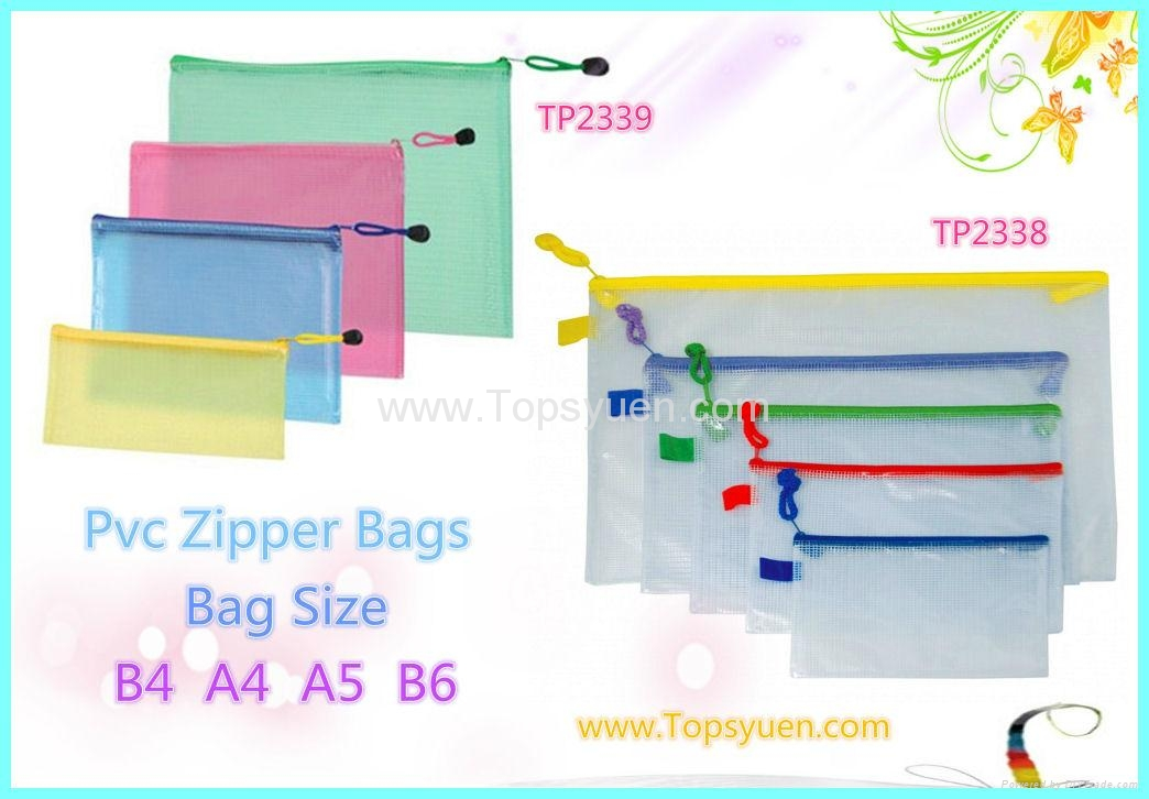 PVC ZIPPER BAG 4