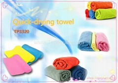 Towel  Quick-drying towe