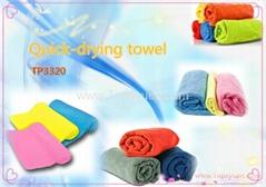 Towel  Quick-drying towel