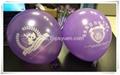 广告气球A 18