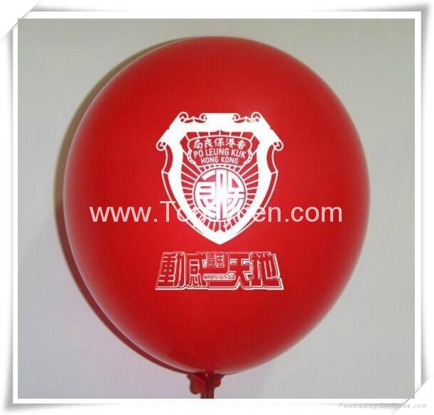 广告气球A 19