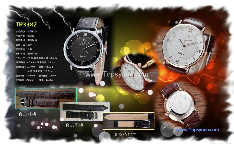 护士表 手表 3