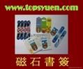 Magnetic Bookmark 1