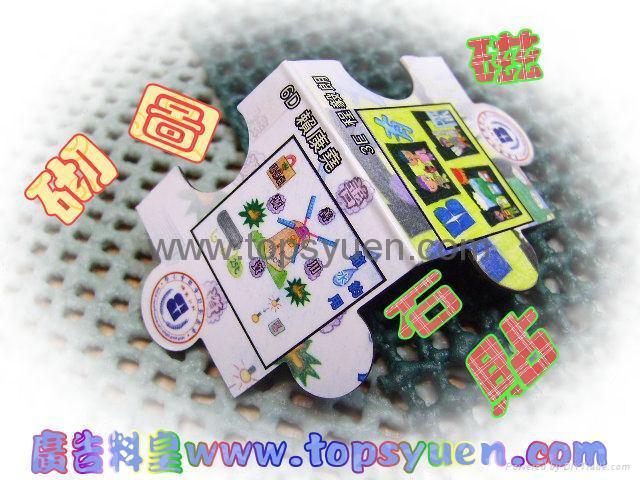 Magnetic Bookmark 3