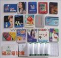 Magnetic Bookmark 4