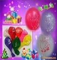 广告气球A 8