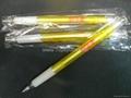 自动铅心笔