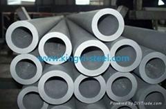 ASTMA789 790 Duplex steel seamless and welded tube