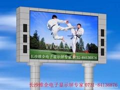株洲邵陽單色LED電子顯示屏