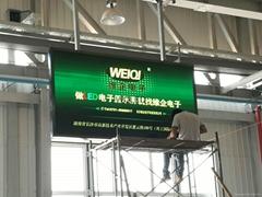 長沙維企電子科技有限公司