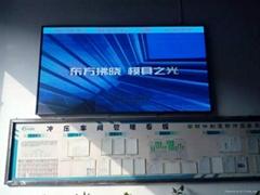 LED電子顯示屏