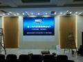 湖南室內全彩LED電子顯示屏 3