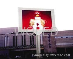 湖南長沙戶外單色LED電子顯示屏 2