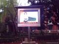 湖南長沙戶外單色LED電子顯示屏 3