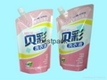 spout pouch for liquid detergent 1kg