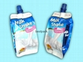 side gusset bag for milk shake 200ml