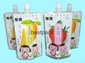 spout pouch for soybean milk 200ml 1