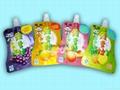 果冻自立袋