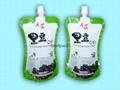 spout pouch for soybean milk 250ml