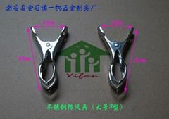 不锈钢防风夹(大号A型)