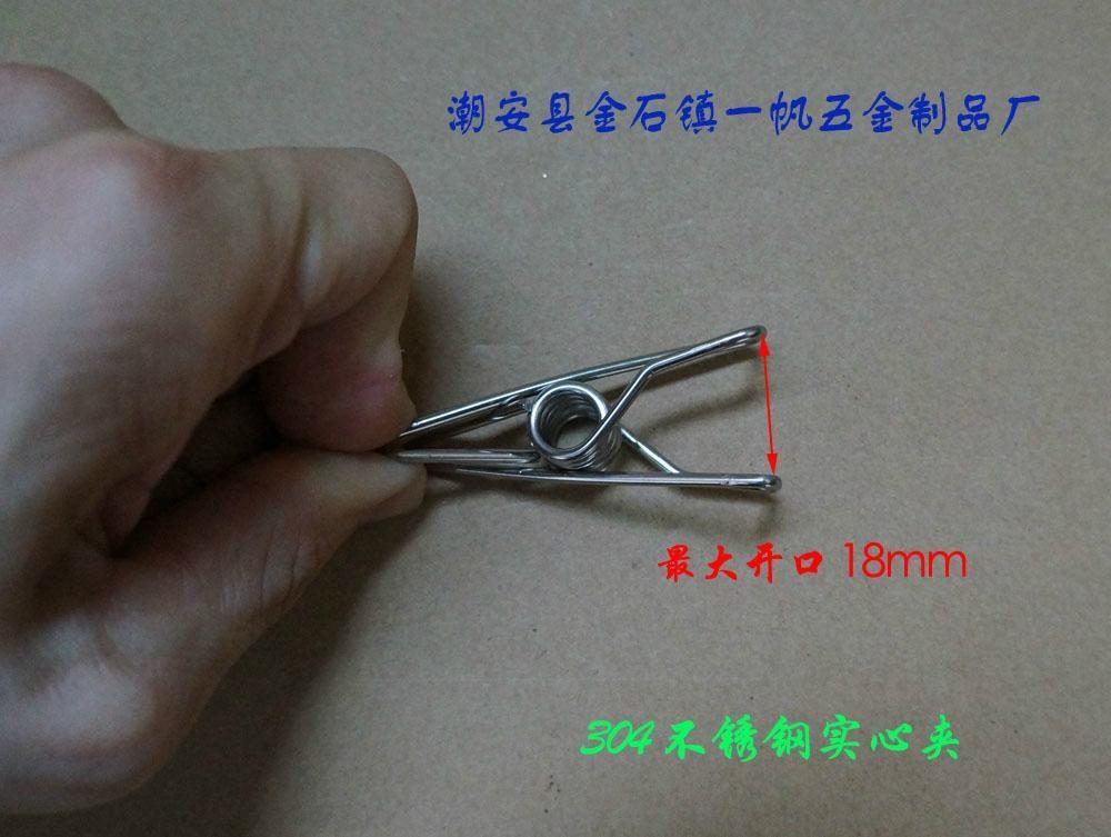 不锈钢实心衣夹(304) 3