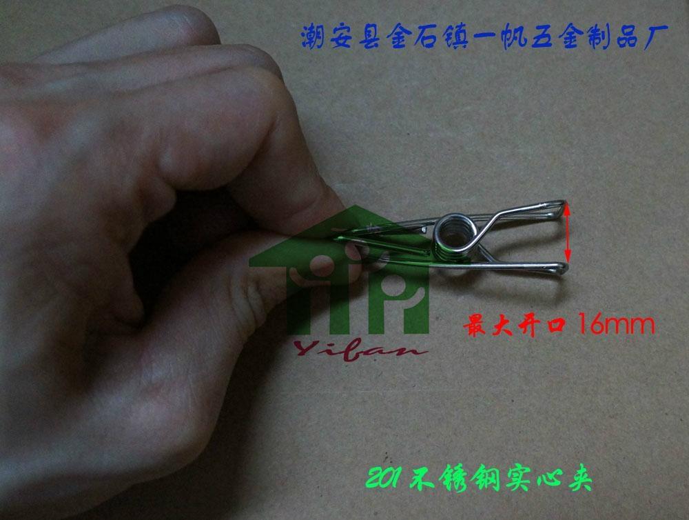 不锈钢实心线夹(201) 5