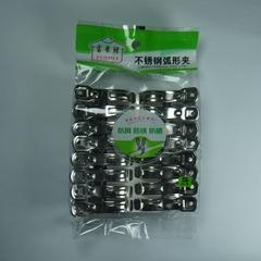 工廠直銷 富米麗 小號不鏽鋼弧形被夾 衣夾(S)彩袋包裝