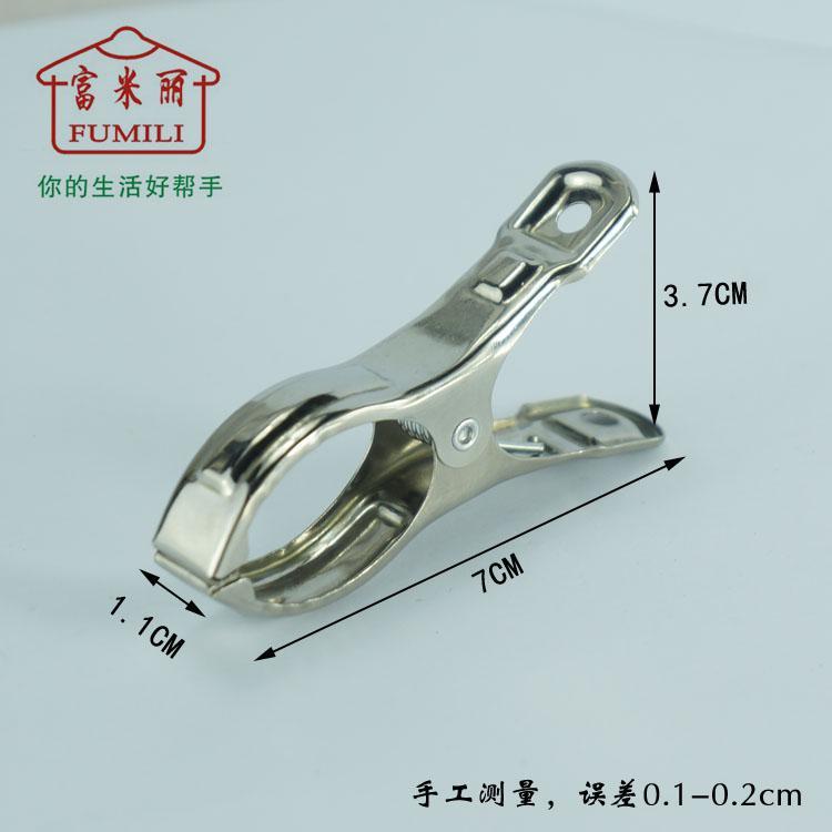 工廠直銷 富米麗 中號不鏽鋼弧形棉被夾 衣夾(M)彩卡包裝 2
