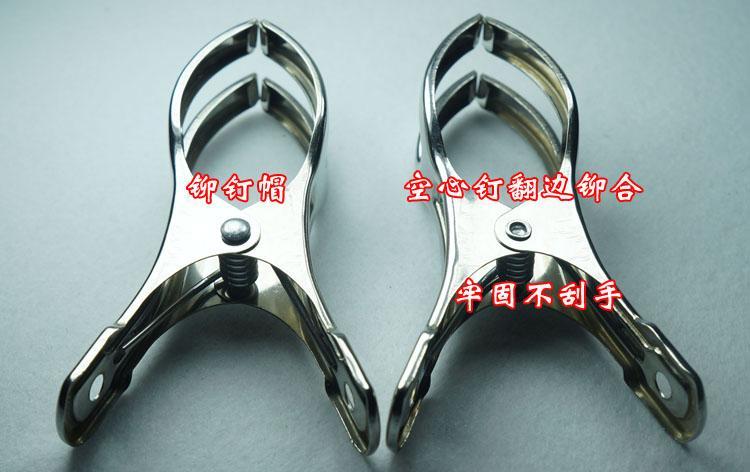 工廠直銷 富米麗 加大號不鏽鋼防風夾 衣夾(XL) 彩袋包裝 3