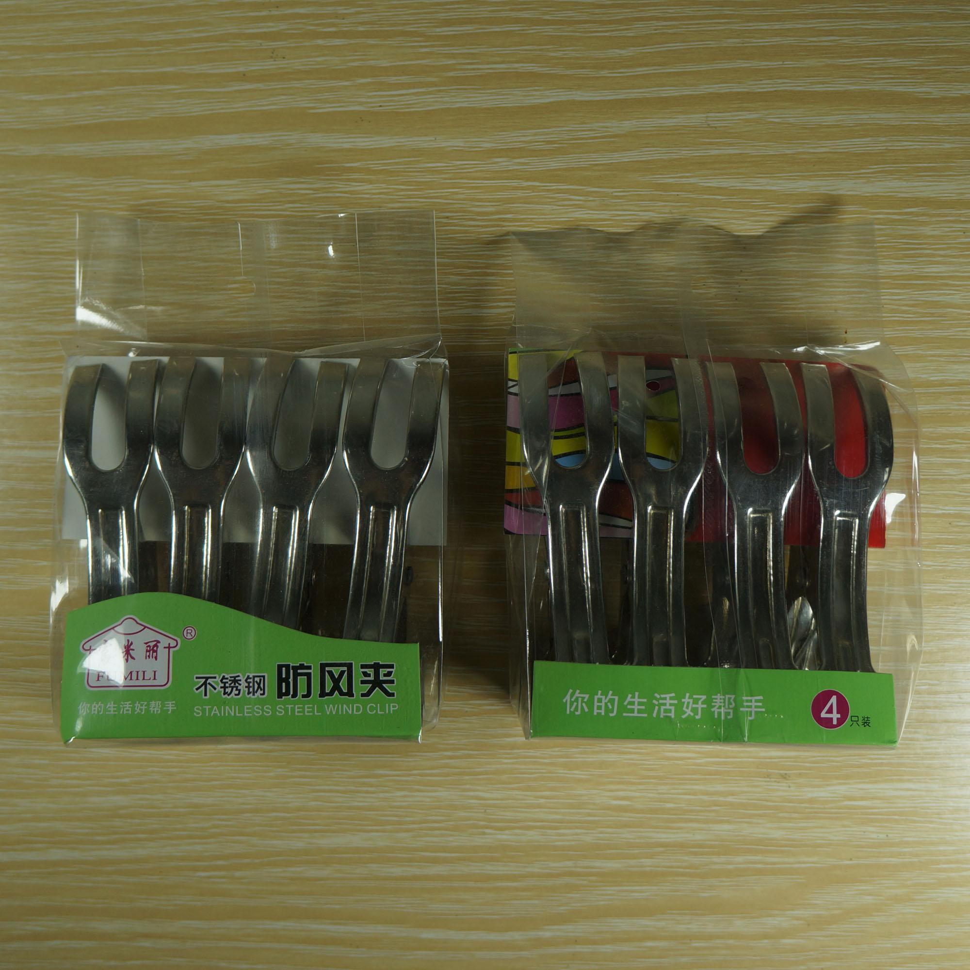 工廠直銷 富米麗 加大號不鏽鋼防風夾 衣夾(XL) 彩袋包裝 1