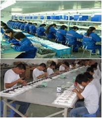Shanghai Foisontech Electronic Co., LTD.