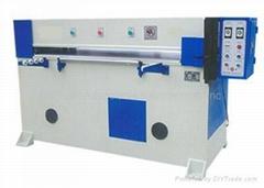 Auto balance hydraulic fullhead cutting machine