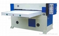 Auto give the material auto balance hydraulic fullhead cutting machine