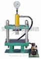 Manual hydraulic press 2