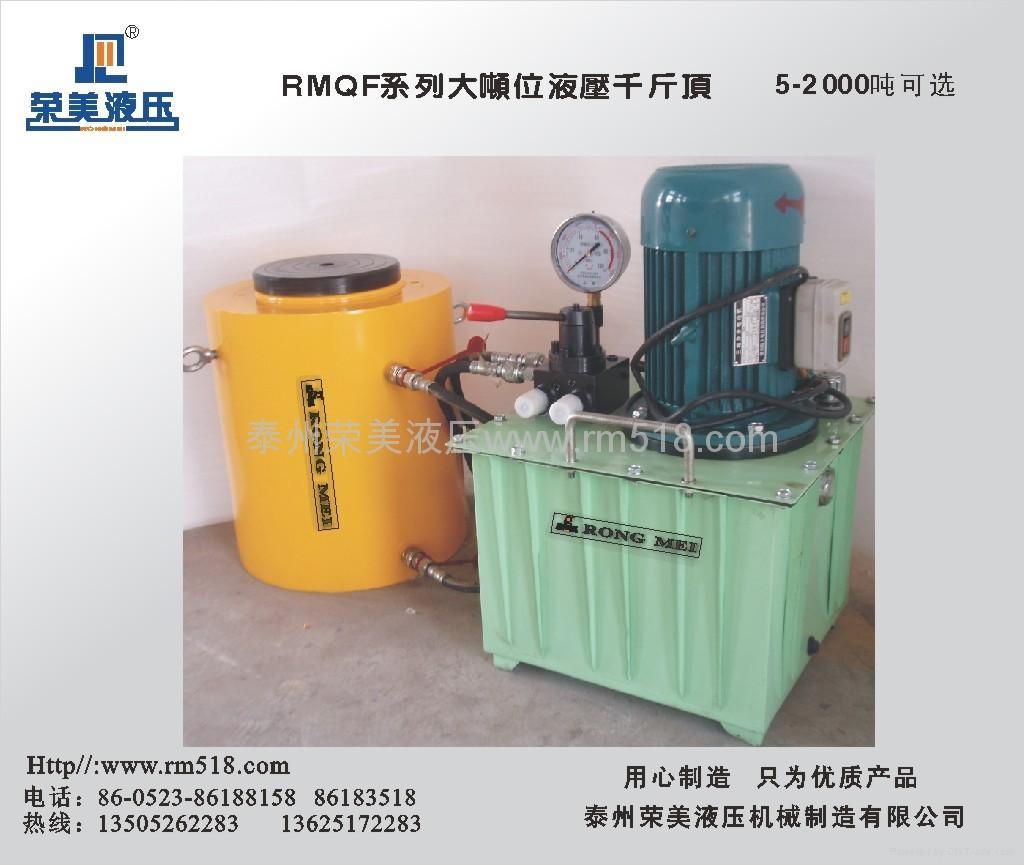 电动分离式液压千斤顶 4