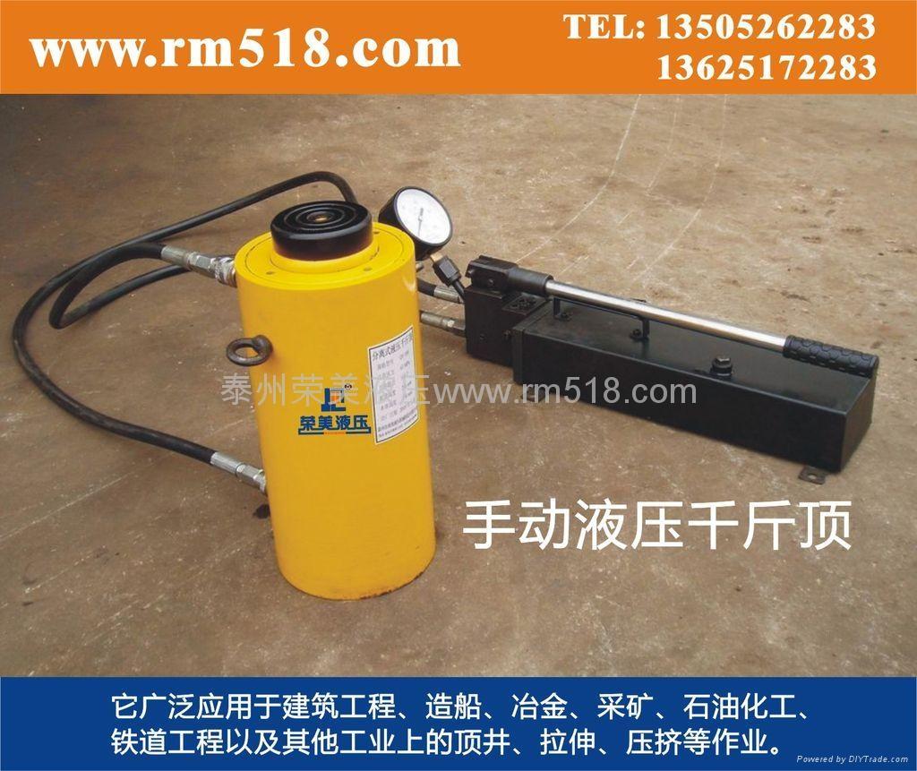 电动分离式液压千斤顶 5