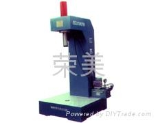 Single-column hydraulic press