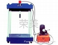 四柱液壓機  1
