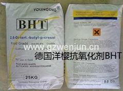 批量供應德國BHT金屬防鏽劑