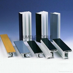 upvc profile with different sections