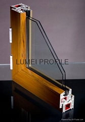 pvc  window profile with different sections