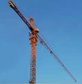 China brand new tower crane