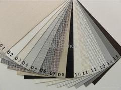 Sun screen 7100 Series