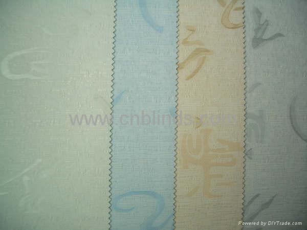 Jacquard Blackout Fabric for Roller Blinds 1