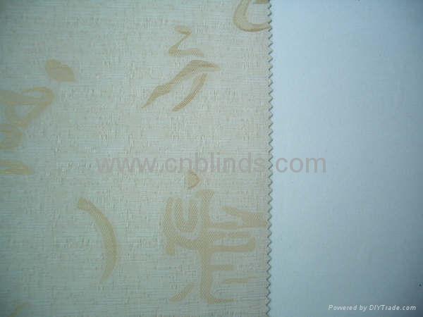 Jacquard Blackout Fabric for Roller Blinds 2